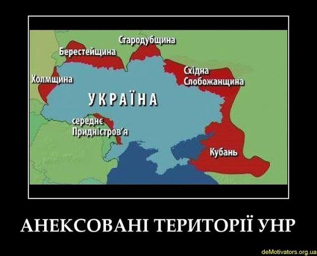 анексирорван территор.украині