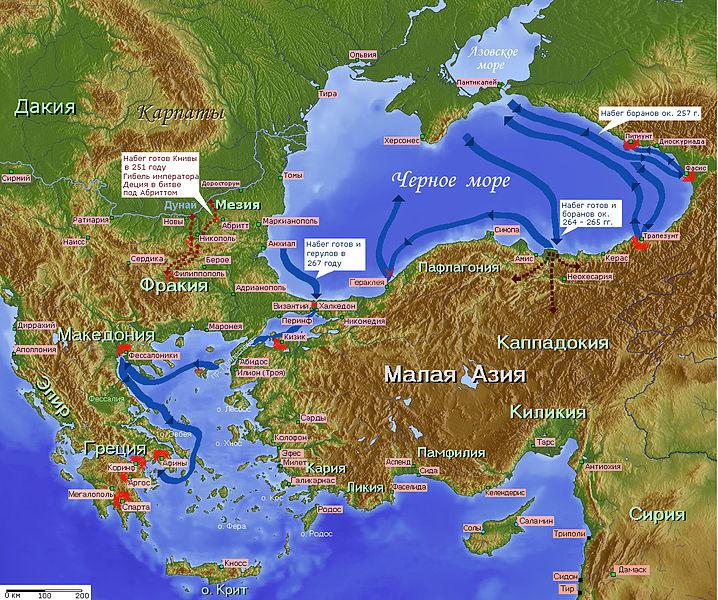готские войны