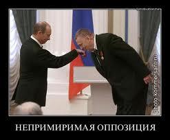 путину целуют руку