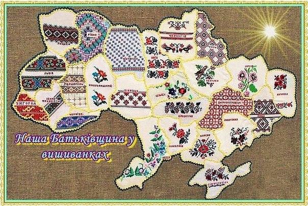 украина вішиванка