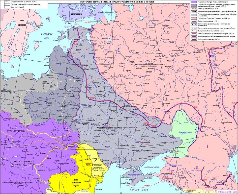 Карта Московии и Руси