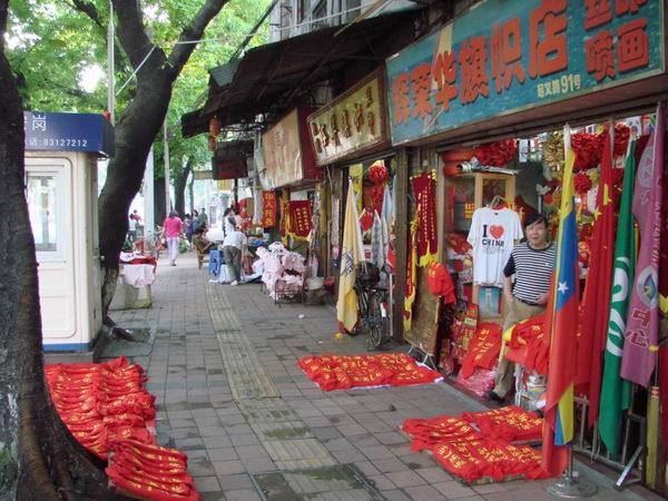 китай гуанчжоу 3