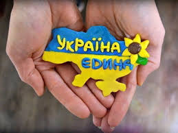 крым в украине