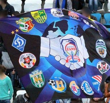 прапори футбольной дружбы