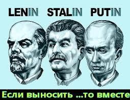 Путин использует против Европы ту же стратегию, что и Сталин, - американский историк - Цензор.НЕТ 5556