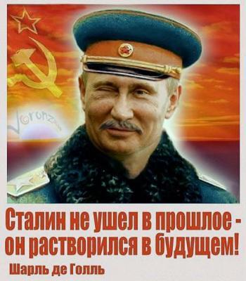 путин - сталин 1