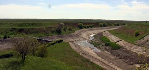 сухой канал крым