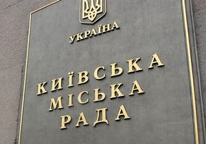 киев.гор