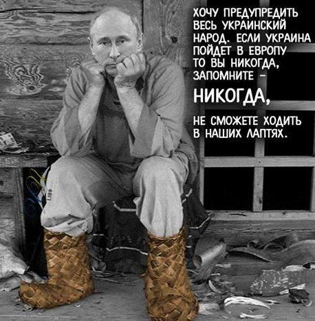 """Севастопольские предприниматели провели митинг против оккупационного """"губернатора"""" Меняйло - Цензор.НЕТ 6100"""