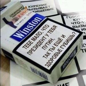 путин и курение