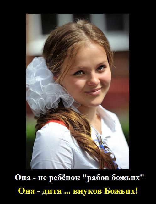 рус.люди
