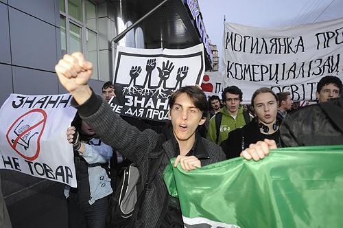 студ.протест