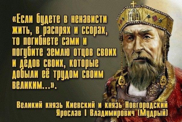 мудрый