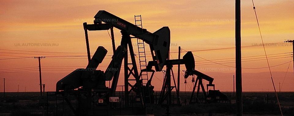 нефт.выш