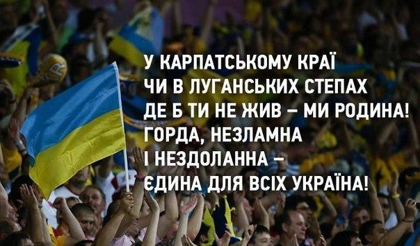 едд.украина