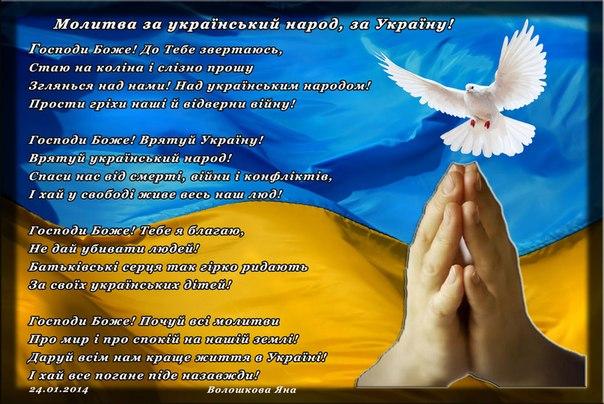 В рождественскую ночь украинские воины отбили атаку врага вблизи Авдеевки, - Минобороны - Цензор.НЕТ 4589