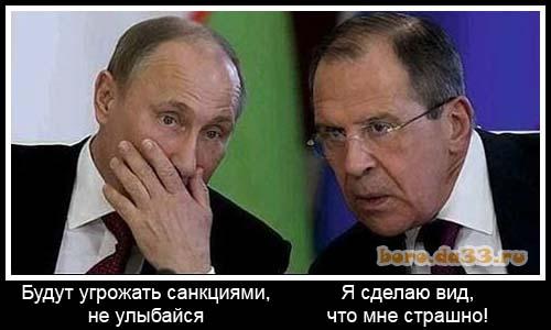 После встречи Путина с Трампом может появиться шанс на улучшение отношений между РФ и США, - Песков - Цензор.НЕТ 6329