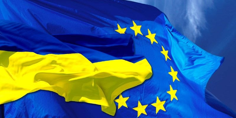 ес.и.украина..