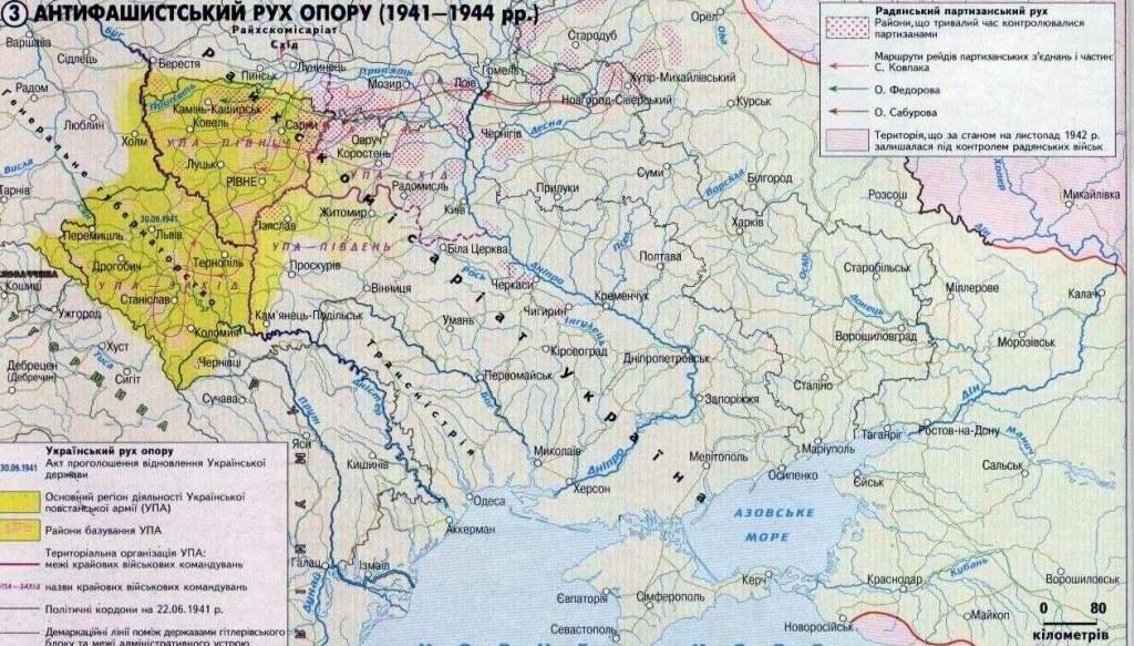 карта.действий.упа.1944.год