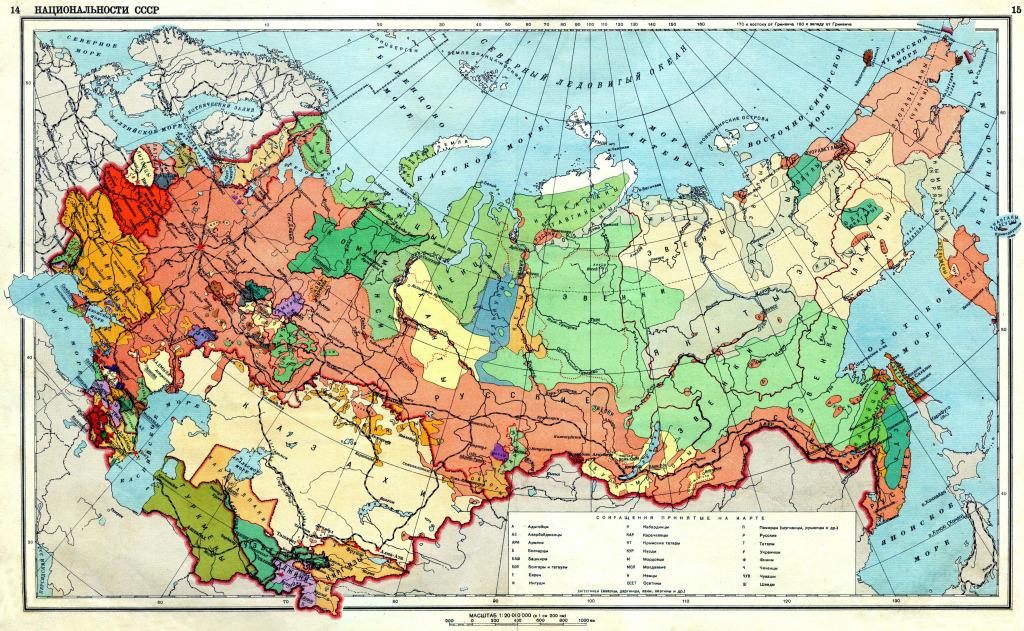 карта.национ.ссср.1941.г