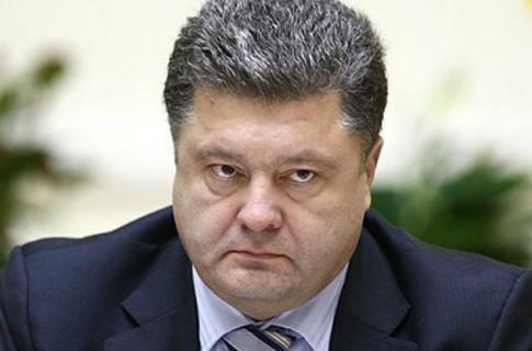 порошенко.не.боится