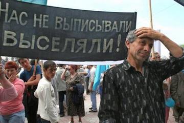 татар.не.выписывали