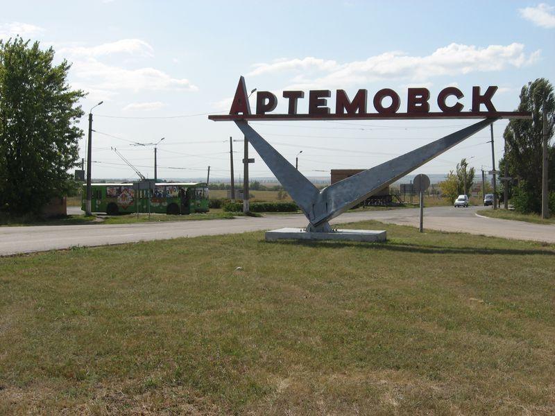 артёмовск.1