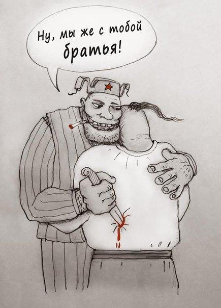 """""""братья"""""""