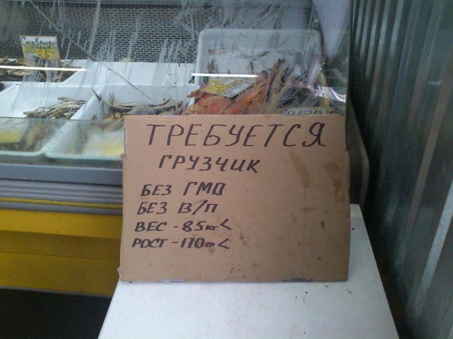 гопп.одесса.8