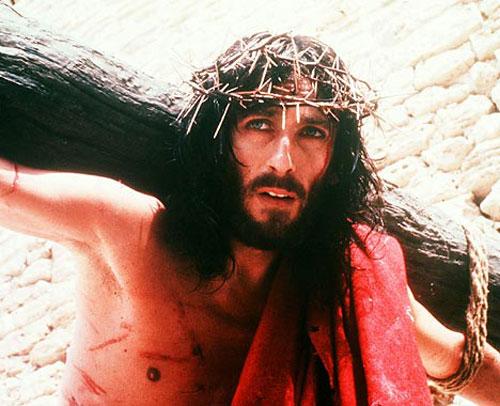 иисус..7