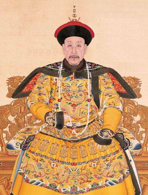 манж.династия.