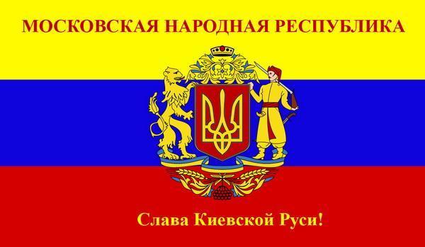 моск.респ.киевская.русь