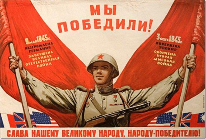плакат..2