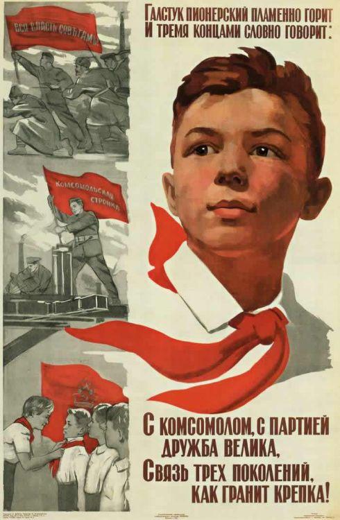 плакат.1...