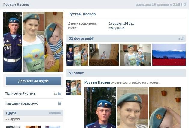 псковск.дес.