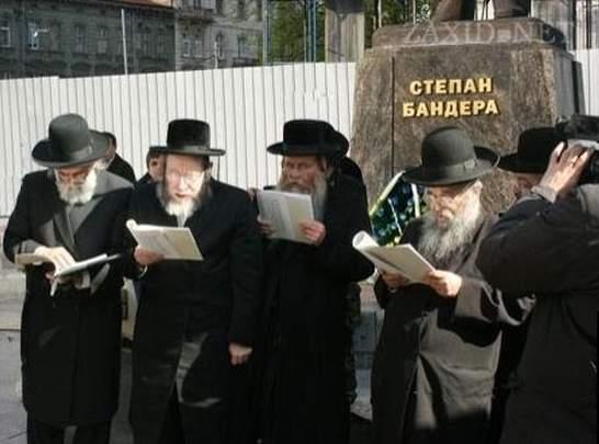 бандера.и.евреи....