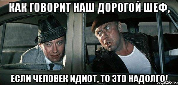 Москаль проинформировал Порошенко о ситуации по борьбе с контрабандой в Закарпатье - Цензор.НЕТ 8546