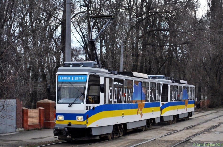 днепр.трамв..