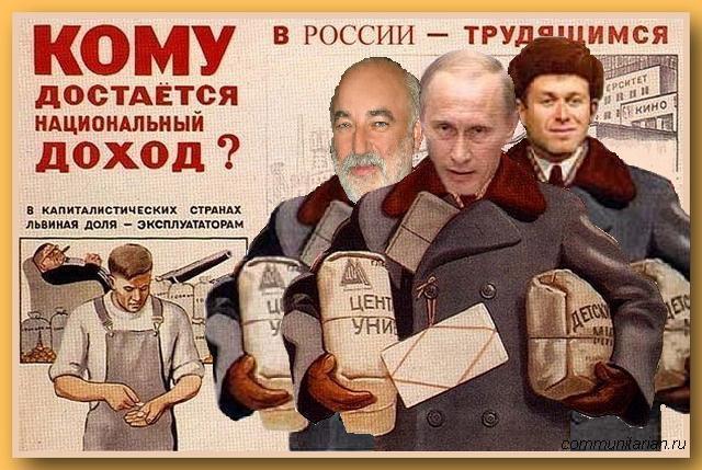 доход.в.рф.
