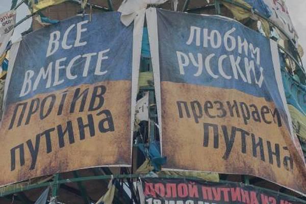 любим.рус.през.путина.