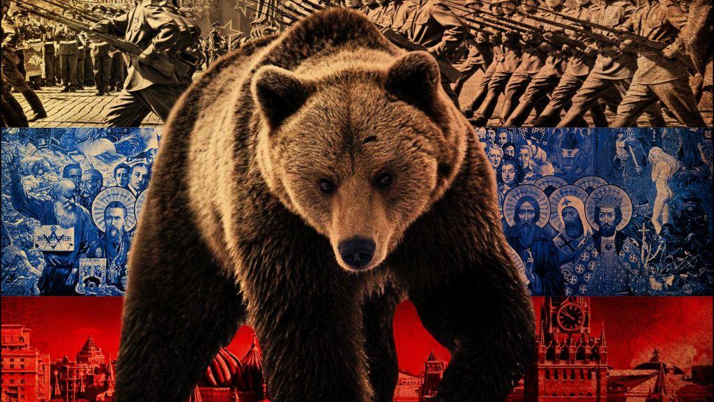 медведь.рф.