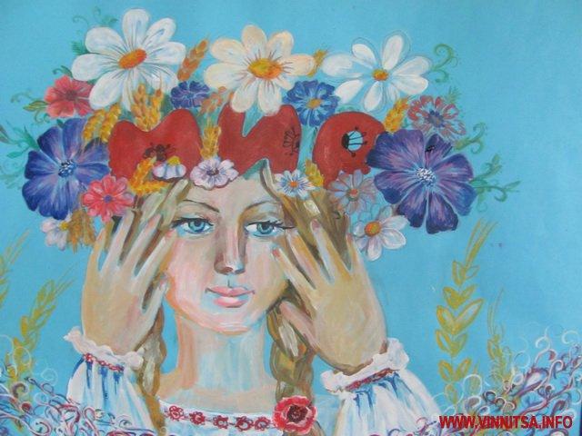 мир..украини..