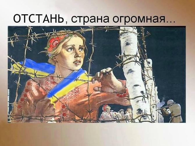 отстань.страна