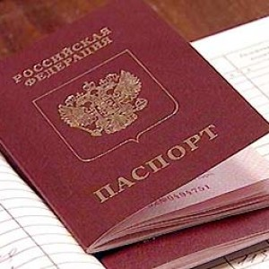 паспорт..рф..