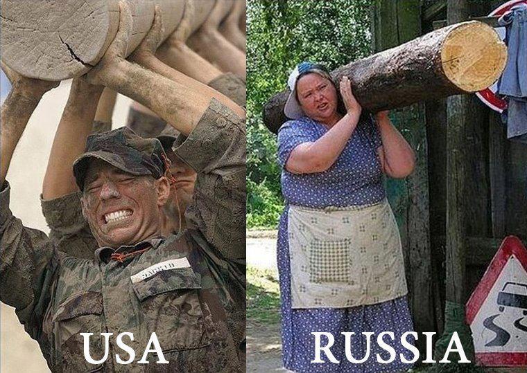 раша.и.сша