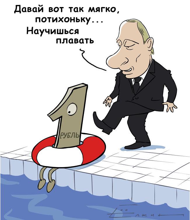 рубль.плавает