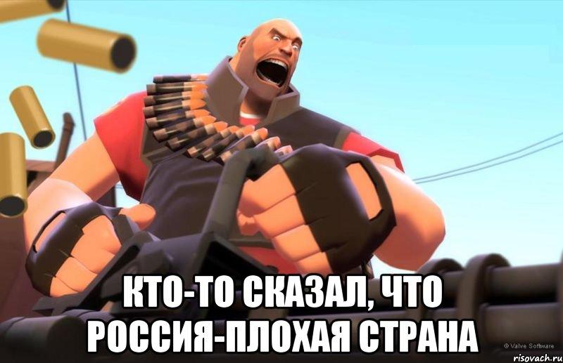 рф.ненависть