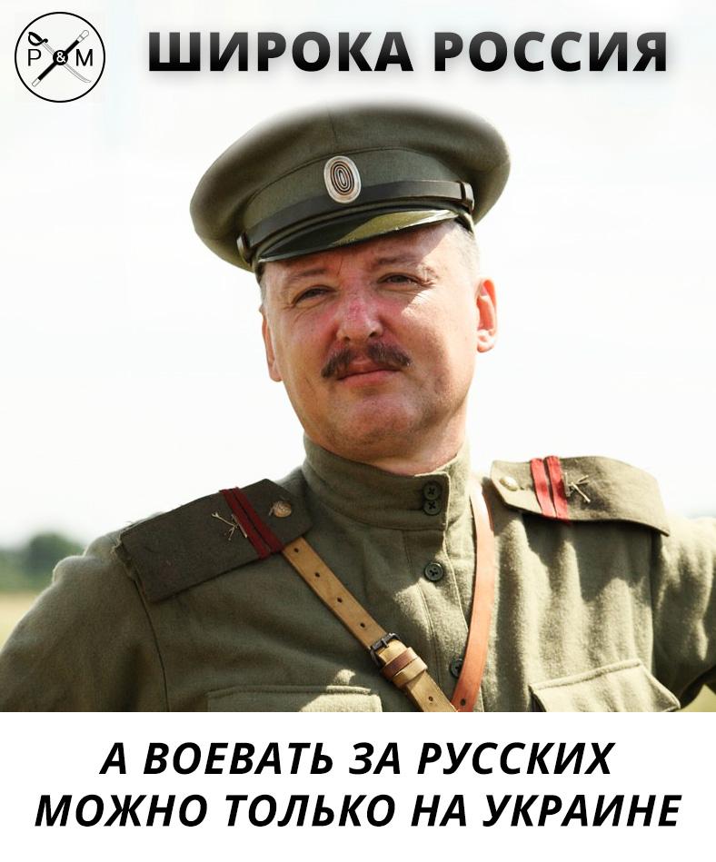 широка.россия.