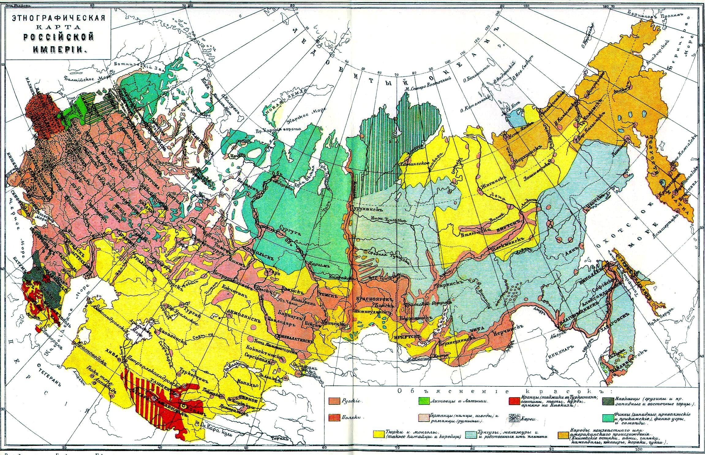 этнос.россии.карта.2