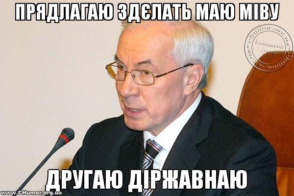 азар.др.держ.